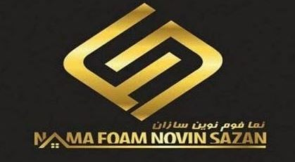 Nama foam logo